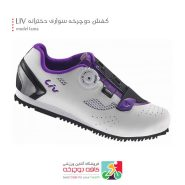 کفش دوچرخه سواری دخترانه LIV مدل Fera