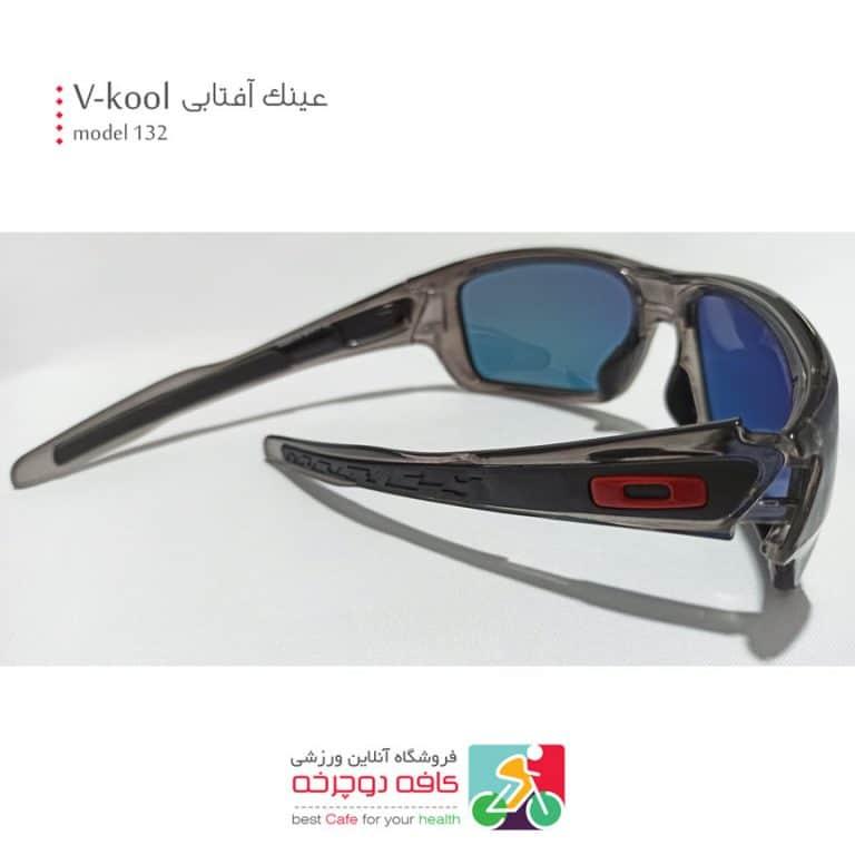عینک اسپرت دوچرخه سواری و کوهنوردی ویکول - model 132