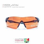 عینک اسپرت دوچرخه سواری و کوهنوردی ویکول - model VK-7141