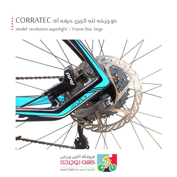 دوچرخه کوهستان تنه کربن بسیار حرفه ای برند CORRATEC مدل 2019 SUPER LIGHT