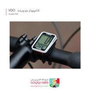 کیلومتر شمار دوچرخه برند VDO مدل M3