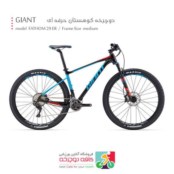 دوچرخه کوهستان برند جاینت مدل 2017 - Giant FATHOM 29ER 0