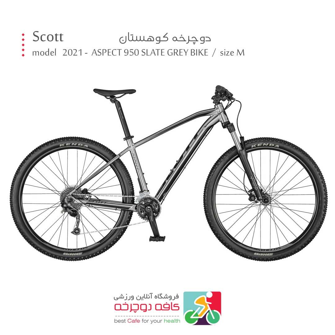 دوچرخه کوهستان اسکات مدل scott aspect 950 سال 2021