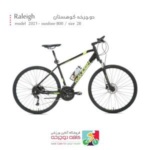 bicycle-RALEIGH-outdoor-800-1